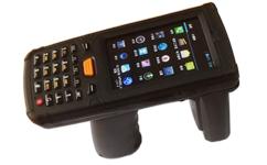 RFID安卓超高频手持终端